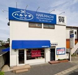 Harumachi_fukuokabooth500x481f01068